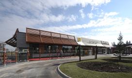 McDonald's breidt ontbijtassortiment uit