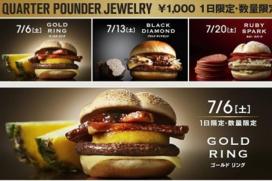 Zwarte truffel op hamburger McDonald's