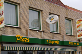 Kwart eeuw Plaza 't Supertje in Heesch