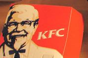 Kentucky Fried Chicken gaat gezond frituren