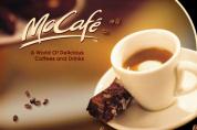 McDonald's Duitsland zoekt groei in koffie