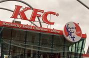 KFC bezorgt Yum! 24% omzetgroei