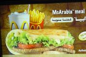 McDonald's serveert halal hamburger in Engeland