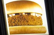 'McDonald's stopt klachten in doofpot
