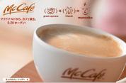 McCafé gelanceerd in Japan