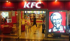 Yum! benoemt nieuwe topman KFC