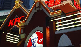Groeispurt fastfood in China