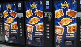 Koosjere snacks uit automaat