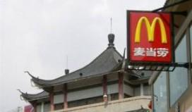 'McDonald's China heeft concurrentie