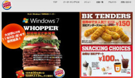 Rare reclame Burger King en Windows