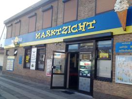Cafetaria Top 100 2014 nummer 13: AnyTyme Marktzicht, Born