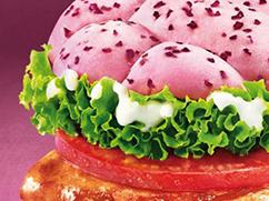 KFC bakt roze hamburger