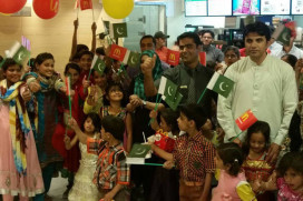 Bekritiseerde start McDonald's Pakistan