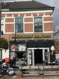 Cafetaria Top 100 2017 nr.75: Automatiek Beursken, Velp