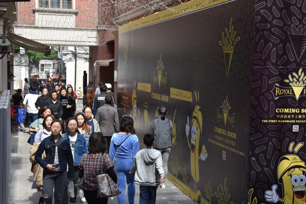 Royal Patat Shanghai